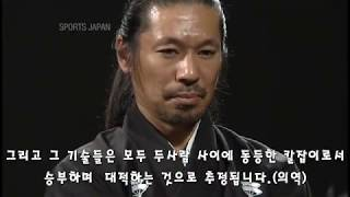 발도도(고전/한글자막)