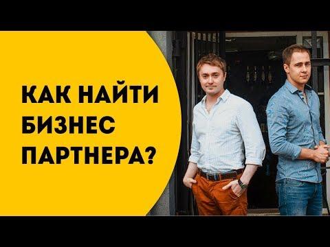 Ипотечный брокер в москве