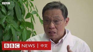 鍾南山談李文亮落淚:醫生以後講真話不會再受罰- BBC News 中文