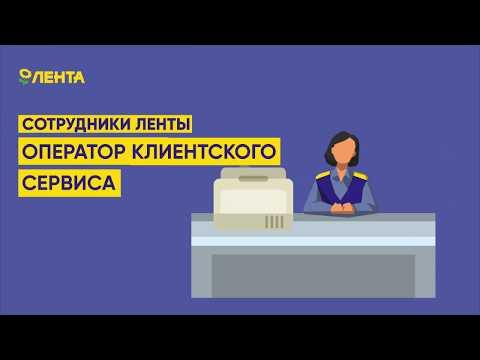 Работа новосибирск девушке без опыта работа новороссийск для девушки