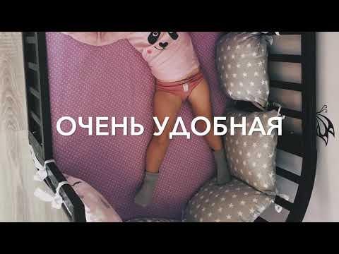Видео-обзор 2 - Кроватка-трансформер Noony Cozy