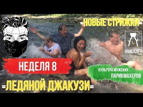 La gente russa e lalcolismo