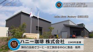 2020年4月4日放送分 滋賀経済NOW