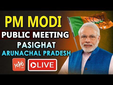 PM Modi LIVE   BJP Public Meeting At Pasighat, Arunachal Pradesh   YOYO TV LIVE
