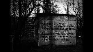 ONUKA - Svitanok (radio edit)