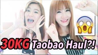30kg Massive Taobao Haul feat Ezbuy