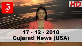 News Gujarati USA 17th Dec 2018