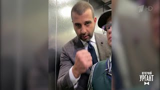 6 вопиющих скандалов в российском такси, которые попали на видео