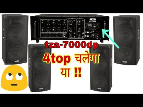 ahuja 700 watt amplifier price||ahuja ssa 7000 amplifier - смотреть