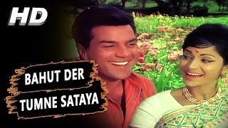 Bahut Der Tumne Sataya Hai Mujhko |Asha Bhosle | Man Ki