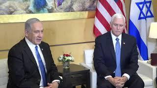 """Trump: """"Dohoda století"""" bude představena v nejbližších dnech"""