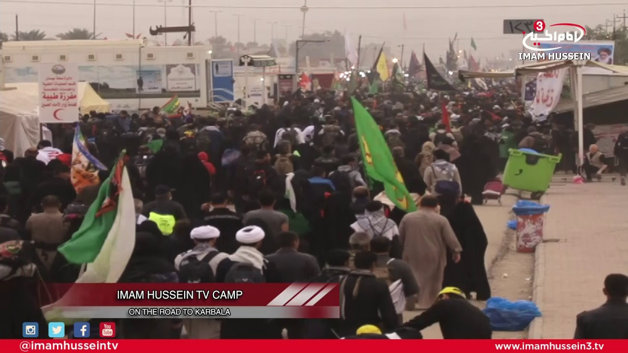 Conditions of Ziyarat Al-Arbaeen Episode 3