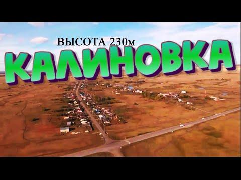 Над деревнями.Сибирская деревня Высота 230 метров.Xiro4k.