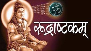 #Shiva Rudrashtakam Stotram || Shiva Mantra - Namami Shamishaan Nirvana Roopam #Spiritual Activity - MANTRA