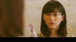 【日本CM】桐谷美玲廣告中重現《人100%靠外表》的打理頭髮劇情
