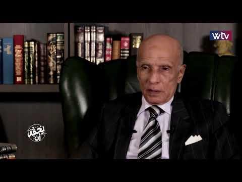 يحكى أن - محمد نجم (الجزء 1 من 2)