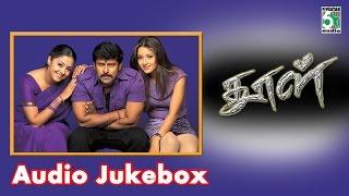 Dhol - Audio Jukebox (Full Songs)