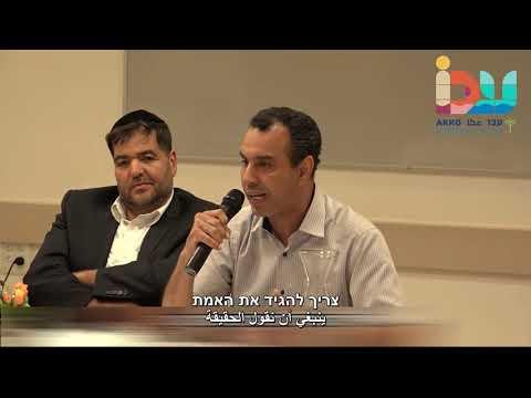 צפו: השייחים שילבו ידיים עם הרבנים במפגש בעכו