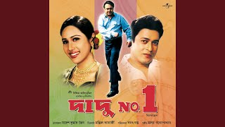 Oi Chokete (Dadu No. 1 / Soundtrack Version) - YouTube