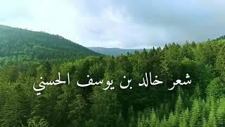 مازيكا لقد فنوا وما بقى منهم خبر .. قصيدة رائعة حمد بن منصور الجابري -2 تحميل MP3