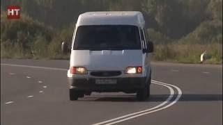 Дороги Новгородчины: Сырковское шоссе