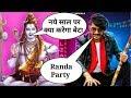 Gulzaar Chhaniwala Randa Party Song Gulzaar Chhaniwala New Song Randa Party Gulzaar Randa Party Song