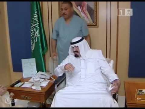 أول ظهور لخادم الحرمين الملك عبدالله عقب نجاح العملية