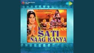 Ramchandra Ki Amar Kahani Hai - YouTube