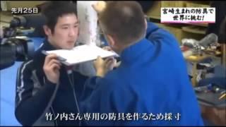 다케노우치 장비 검도S2