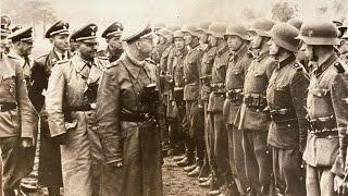 Элитные подразделения Гитлера Документальный фильм