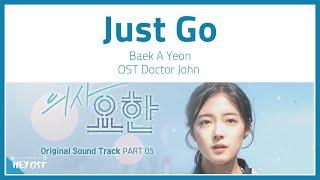 Baek A Yeon (백아연) - Just GoOST Doctor John Part 5   Lyrics
