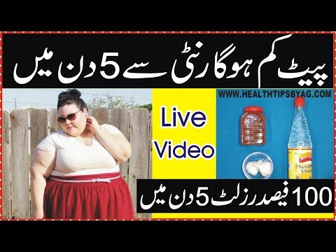 Défi de perte de poids dautomne