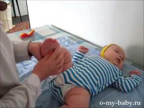 Гипотонус у ребёнка — делаем массаж