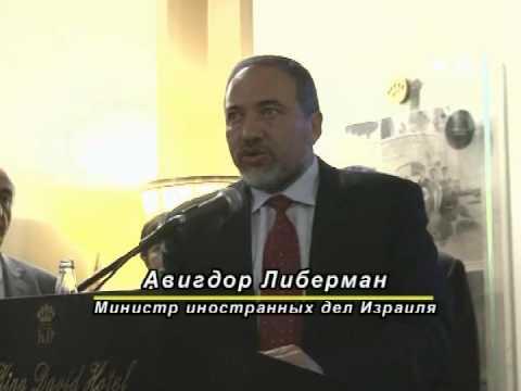 Израиль и Украина отменяют визы