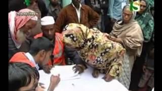 Free Eye Clinic 2015, Bangladesh, Al Tazid Foundation, News coverage