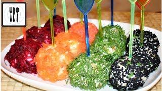 Сырные шарики - Праздничная закуска! Вкусный рецепт закуски из сыра за 5 минут.