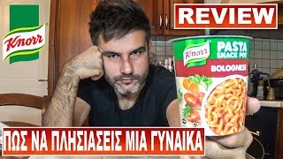 Δοκιμάζοντας Μακαρόνια Bolognese Της Knorr