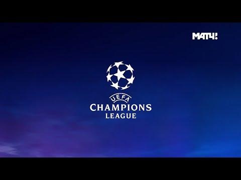 Лига чемпионов. Обзор матчей от 23.10.2018 онлайн видео