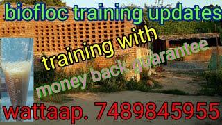biofloc fish farming training in india - मुफ्त