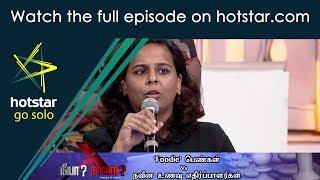 Neeya Naana   நீயா நானா 02/01/15 - Most Popular Videos