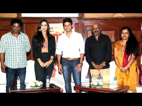 Yaan Press Meet