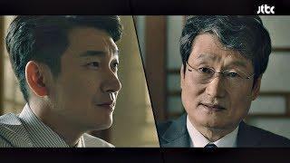 '원장' 문성근을 원하는 조승우(Cho Seung-woo), 손발 척척 맞는 두 사람 라이프(Life) 6회