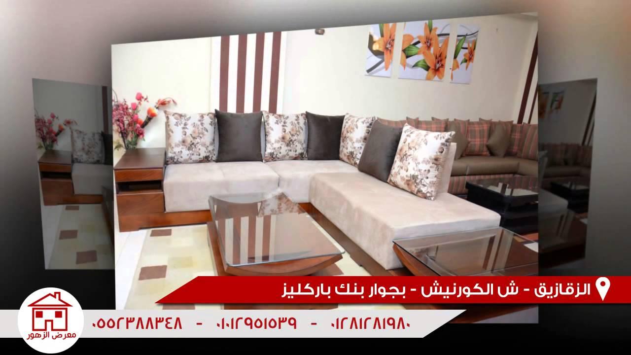 Maarad El Zhoor