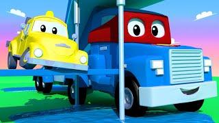 Детские мультики с грузовиками - Грузовик Водная горка - Трансформер Карл в Автомобильный Город 🚚 ⍟