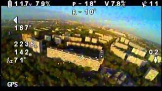 Phantom 2 полет на 2.3 км