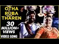 Download Video Otha Roobayun Tharen - Naattu Purapaatu - Khushboo