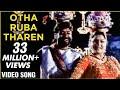 Otha Roobayun Tharen - Naattu Purapaatu - Khushboo