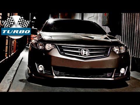 Тюнинг Хонда  Аккорд 8-го  поколения