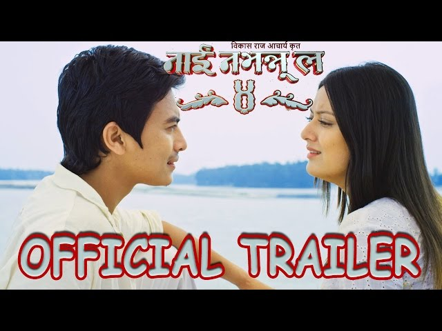 Thumnail of Naai Nabhannu La 4 | Official Trailer | Priyanka Karki,Paul Shah HD