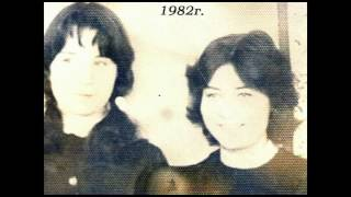 МОИМ  ОДНОКЛАССНИКАМ  1973  1983  ГОДЫ. ШКОЛЫ  83. 74.  65.
